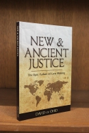 New & Ancient Justice Book Cover Design